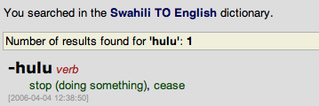 Hulu in swahili