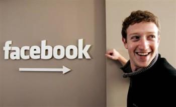 facebook nerd
