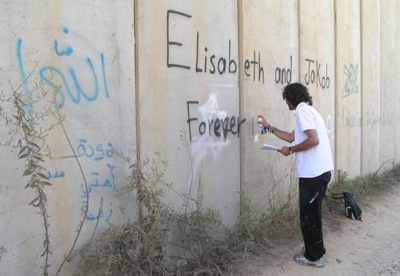 graffiti in palestine israel