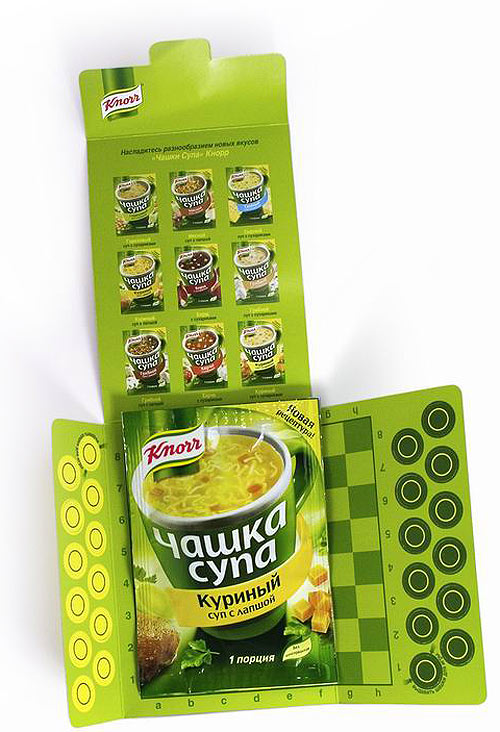 knorr chequers