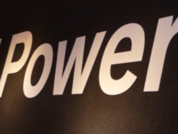 cmo-power