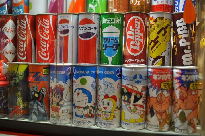 drinks_seventies_2