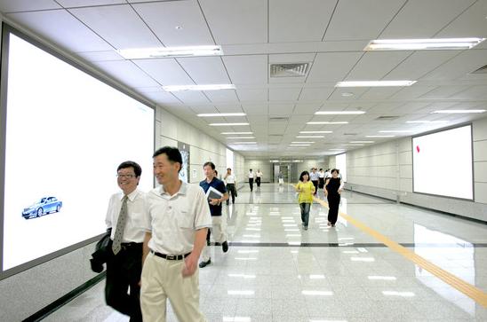 hyundai seoul subway